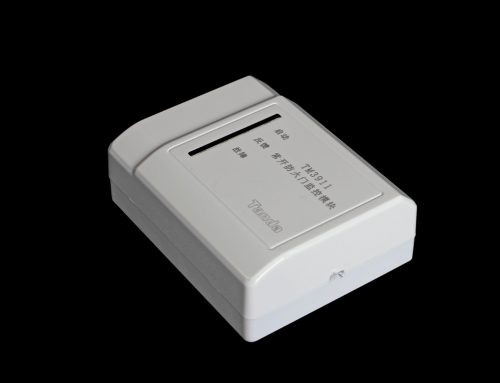 常开防火门监控模块 TM3911