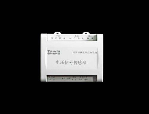 电压信号传感器 TP1100-T2-三相有零