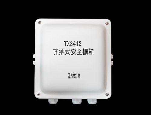齐纳式安全栅箱TX3412